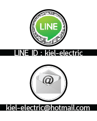 KIEL Electric by 65